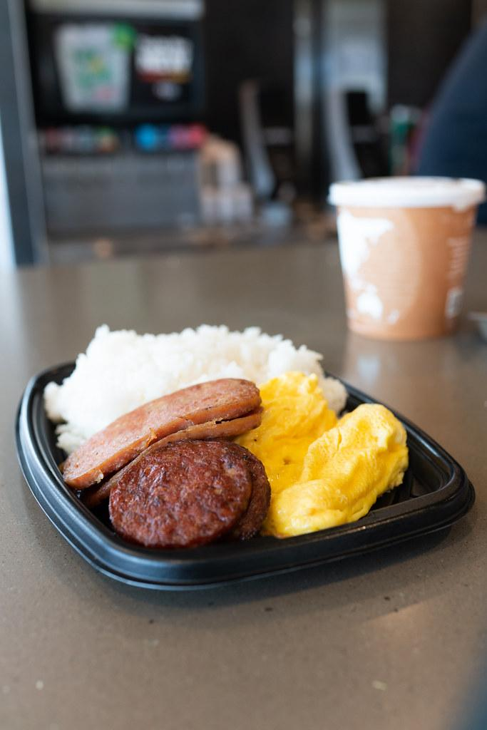 Spam, Eggs, and Rice at McDonald's Hawaii
