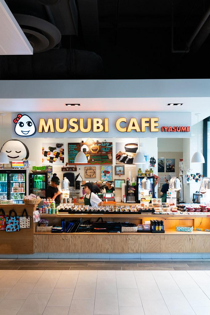 Musubi Cafe Iyasume.