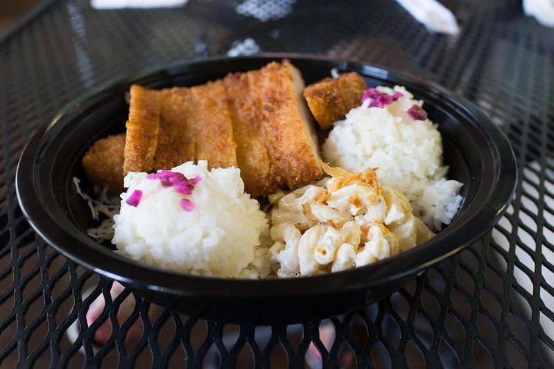 Chicken katsu plate at Gochi Grill (Oahu)