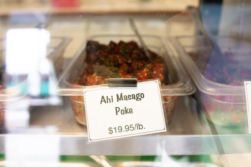 Super good ahi masago poke from Yama's Fish Market (Oahu).