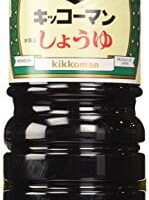 Kikkoman Shoyu