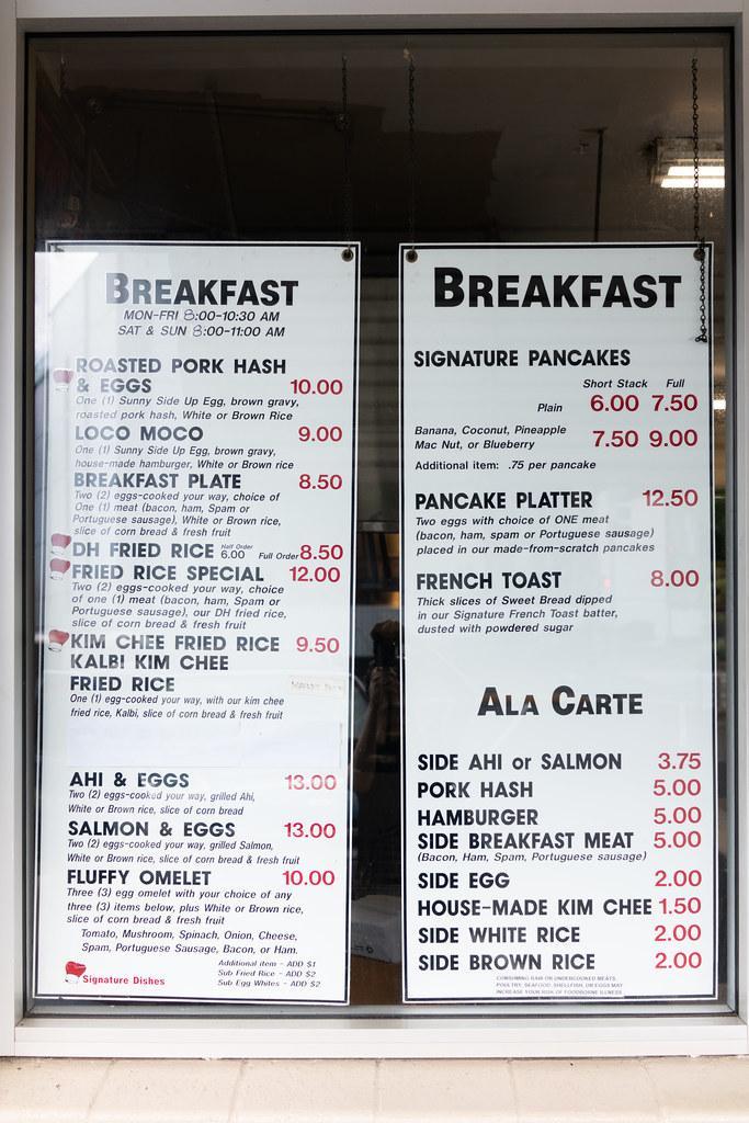 Diamond Head Diamond Head Market & Grill - Breakfast Menu
