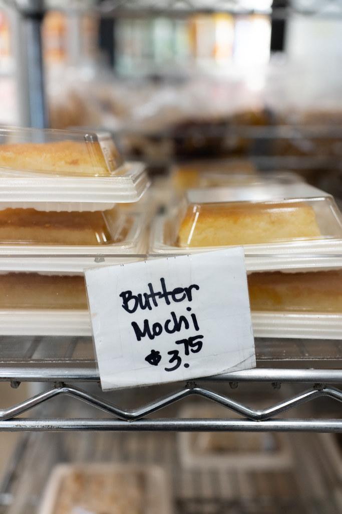 Diamond Head Diamond Head Market & Grill - Butter Mochi