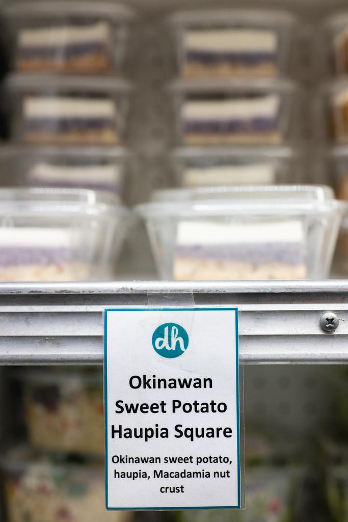 Diamond Head Diamond Head Market & Grill - Okinawan Sweet Potato Haupia Square