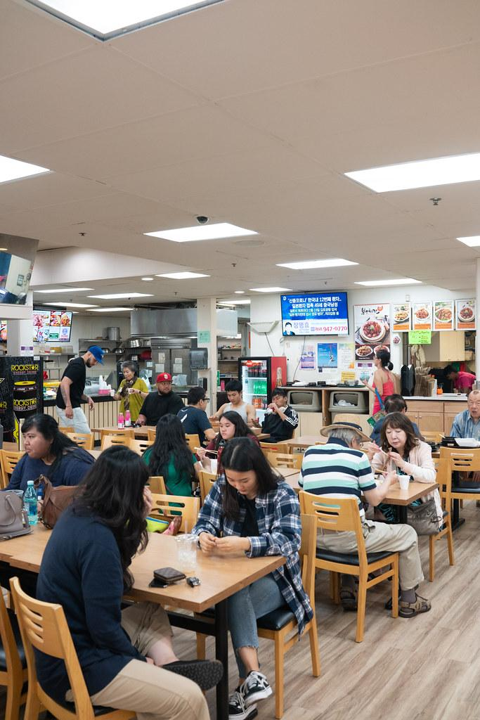 Lunch time at Palama Supermarket (Oahu)