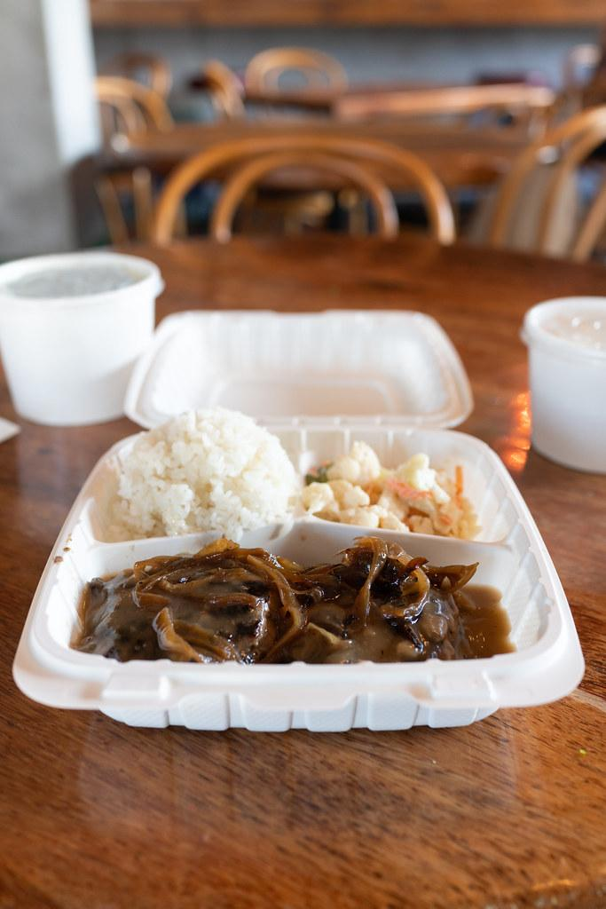 Hamburger steak plate lunch with rice and mac salad