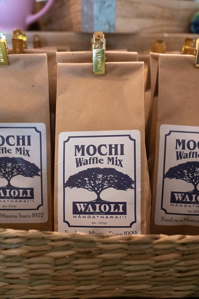 Mochi waffle mix to make at home