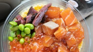 Salmon and Ikura Cup Sushi, overhead view