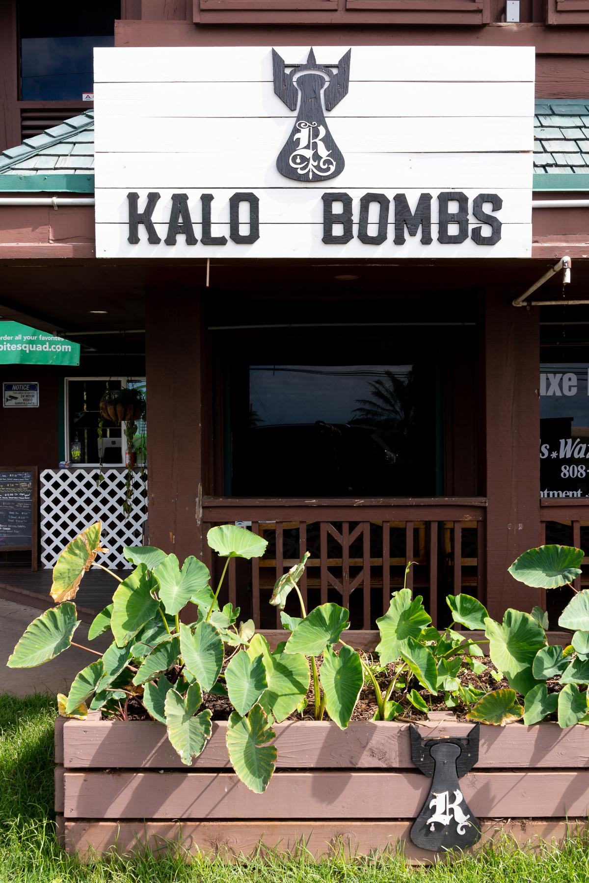 Entrance to Kalo Bombs