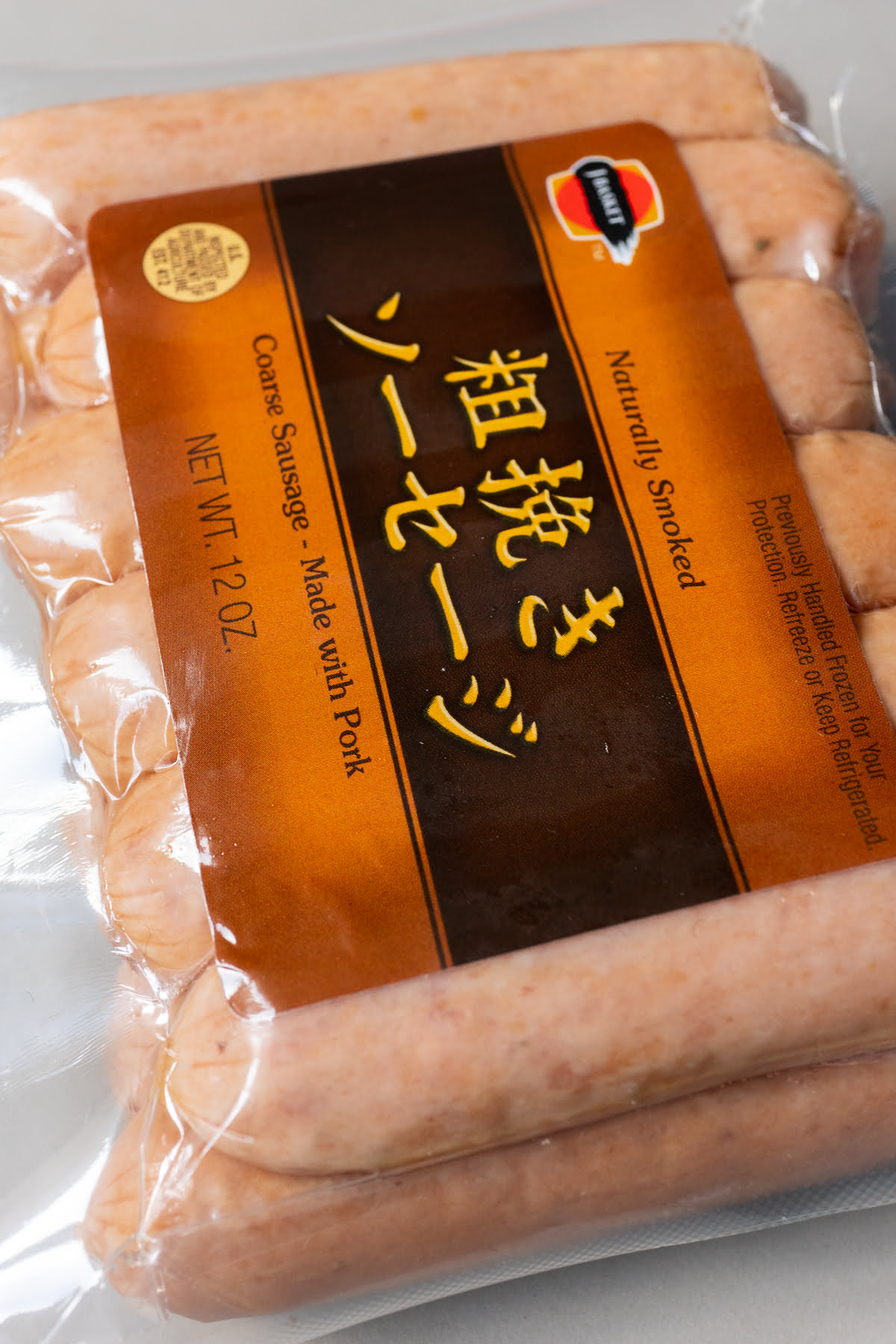 A package of Japanese sausage.