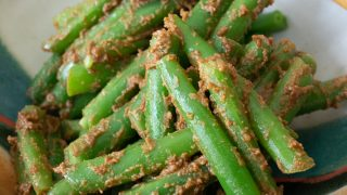 A dish of Green Beans with Sesame Dressing (Gomaae).