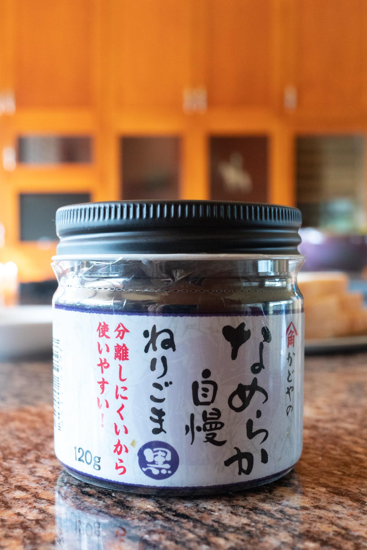 A jar of black sesame paste.