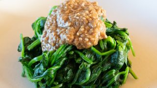Sesame Spinach, ready to mix and eat.