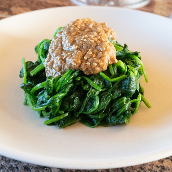 Sesame Spinach